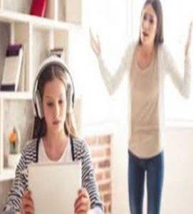 پاورپوینت تنفر از فرزند علل و نشانه ها