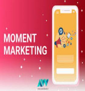 پاورپوینت بازاریابی لحظه چیست