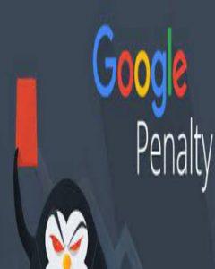پاورپوینت گوگل پنالتی چیست