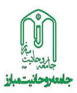 پاورپوینت جامعه ی اسلامی مهندسین