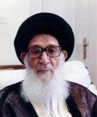 پاورپوینت آیت الله حاج سید محمدرضا گلپایگانی